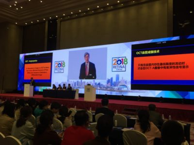 Retina Foundation Presents at Largest Retina Meeting in China